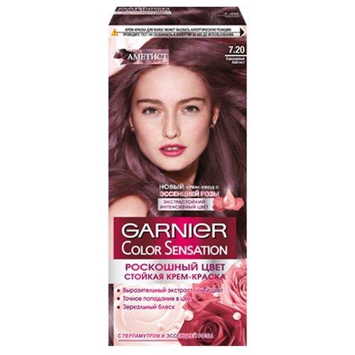 GARNIER Color Sensation стойкая крем-краска для волос, 7.20 Лавандовый Аметист