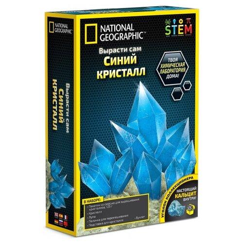 Купить Набор для исследований National Geographic Вырасти сам. Синий кристалл синий, Наборы для исследований
