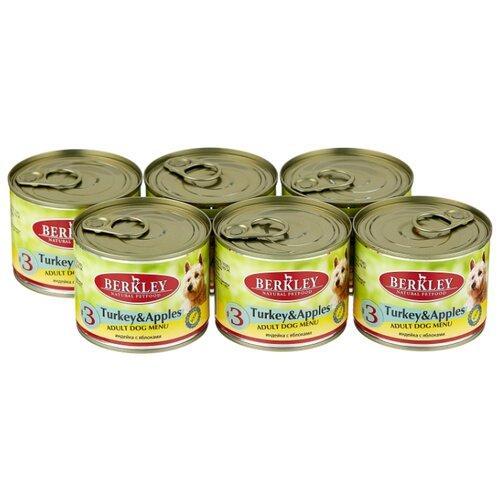 Фото - Влажный корм для собак Berkley паштет #3 Индейка с яблоками 6шт. х 200г влажный корм для собак berkley 0 4 кг 6 шт паштет для собак оленина с коричневым рисом 6шт х 400г