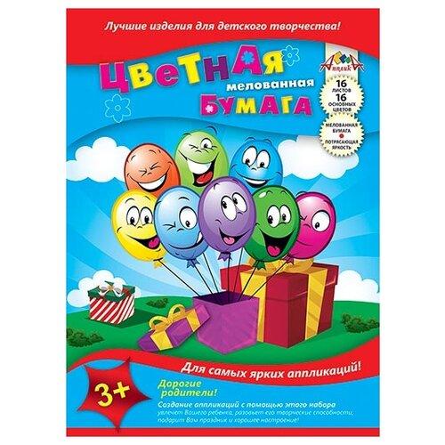 Цветная мелованная бумага Воздушные шарики, А4, 16 листов, 16 цветов канцелярия апплика цветная бумага мелованная двусторонняя роботы а4 16 листов 16 цветов