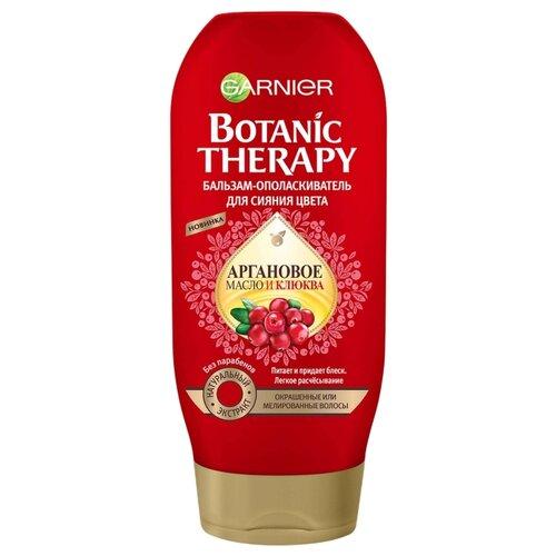 GARNIER бальзам-ополаскиватель Botanic Therapy Аргановое масло и Клюква для сияния цвета для окрашенных или мелированных волос, 200 млОполаскиватели<br>