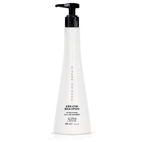 Shot шампунь Prodige Repair Keratin для глубокого восстановления поврежденных волос 950 мл с дозатором