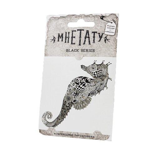 МнеТату Временная переводная татуировка Конек черная временная татуировка brand new 2015 mx032