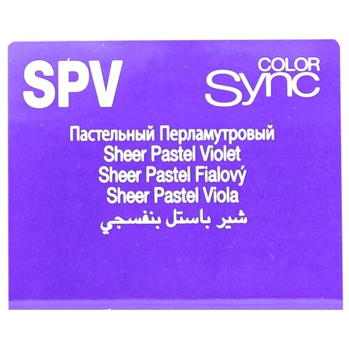 Купить Matrix Color Sync краска для волос без аммиака, SPV пастельный перламутровый, 90 мл