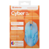 Мышь Defender Cyber MB-560L USB