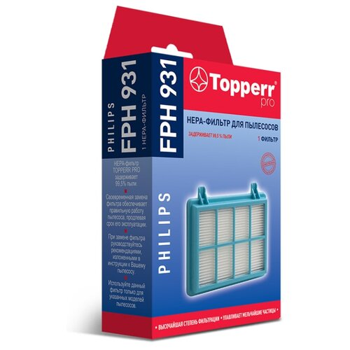 Topperr HEPA-фильтр FPH 931 белый 1 шт.
