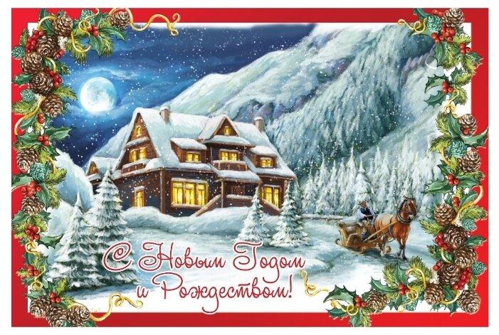 Новогодняя открытка №6