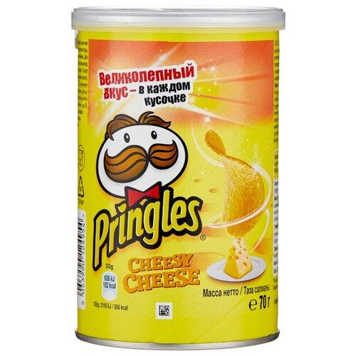 Чипсы Pringles картофельные Cheesy Cheese, 70 г