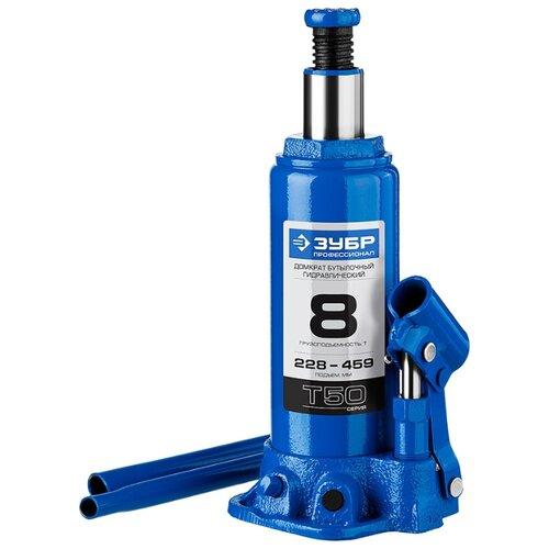 Домкрат бутылочный гидравлический ЗУБР T50 43060-8_z01 (8 т) синий