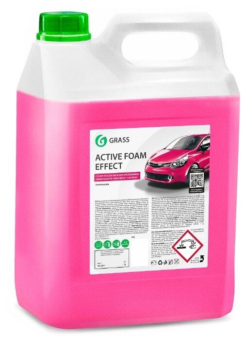 GraSS Активная пена для бесконтактной мойки Active Foam Effect