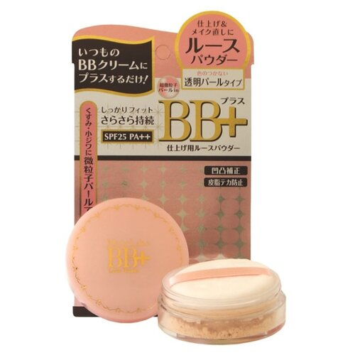 Meishoku пудра рассыпчатая Moist Labo BB+ Loose Powder жемчужная со светоотражающими частицами прозрачный