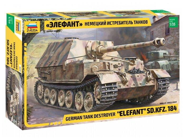 Сборная модель ZVEZDA Немецкий истребитель танков «Элефант» (3659) 1:35