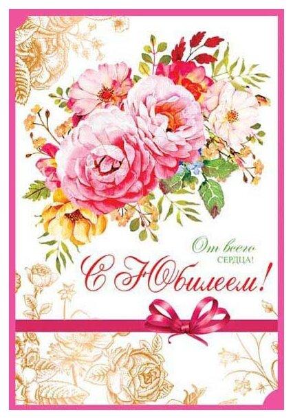 открытка с центром