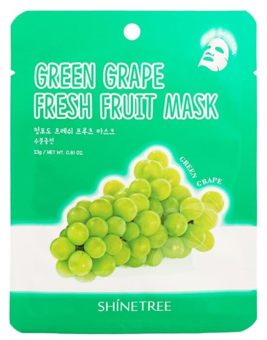 Shinetree Тканевая маска с экстрактом зеленого винограда Green Grape Fresh Fruit