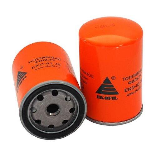Топливный фильтр Ekofil EKO-03.30
