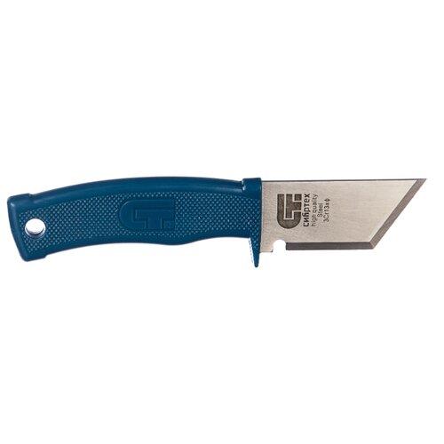 Монтажный нож Сибртех 78997 нож монтажный rexant 12 4933