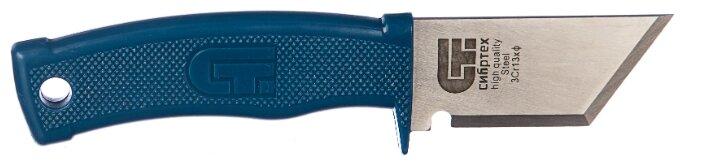 Монтажный нож Сибртех 78997