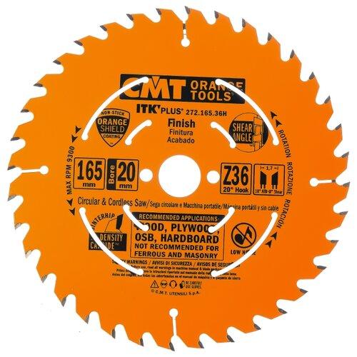 Пильный диск CMT 272.165.36H 165х20 мм диск пильный твердосплавный cmt 226 060 10m