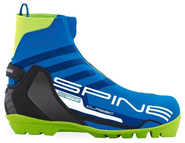 Ботинки для беговых лыж Spine Classic SNS 494