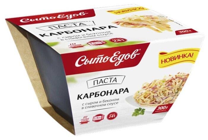 Сытоедов Паста Карбонара с сыром и беконом в сливочном соусе 300 г