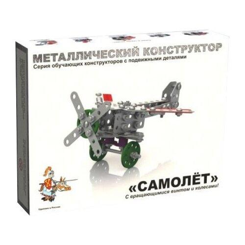 Купить Винтовой конструктор Десятое королевство Конструктор металлический с подвижными деталями 02030 Самолет, Конструкторы