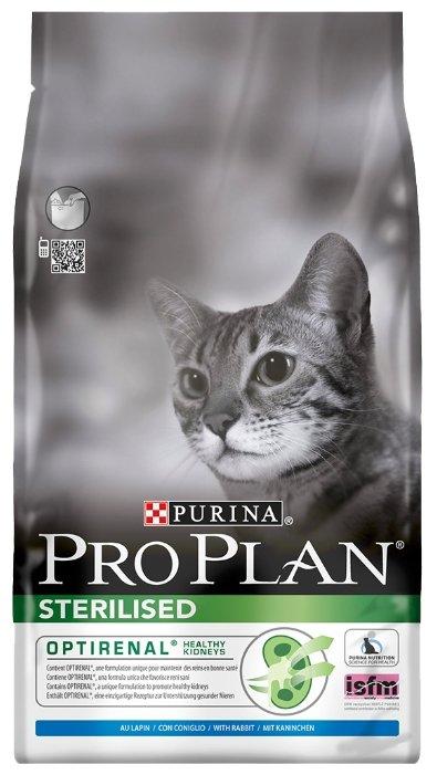 Купить корм pro plan для котят