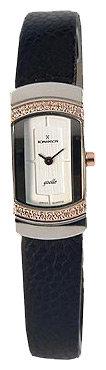 Наручные часы ROMANSON RL2901QLJ(WH)