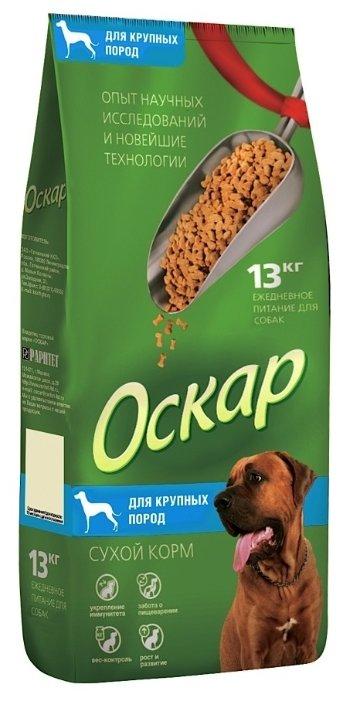 Оскар Сухой корм для собак Крупных пород (13 кг)