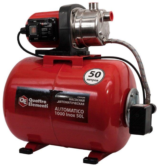 Quattro Elementi Automatico 1000 Inox (50 л.)