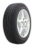 Автомобильная шина Bridgestone Blizzak MZ-03