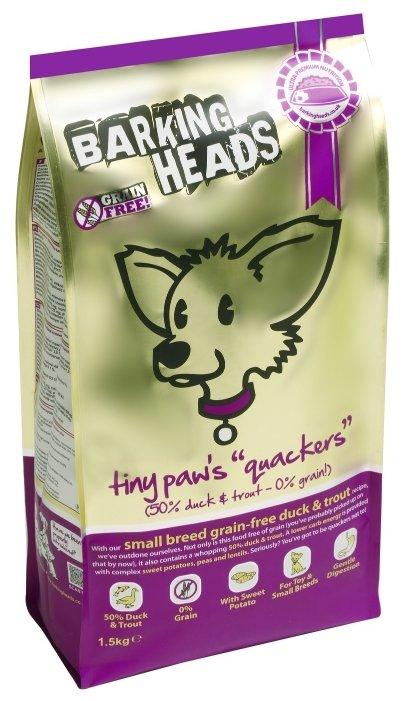 Barking Heads (1.5 кг) Беззерновой корм для собак мелких пород с уткой и бататом Кряква
