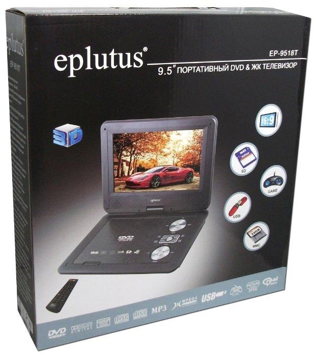 Eplutus EP-9518