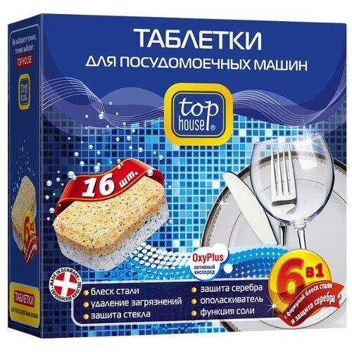 Top House 6 в 1 таблетки для посудомоечной машины 16 шт.Для посудомоечных машин<br>