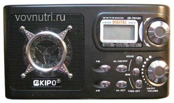 KIPO KB-7011