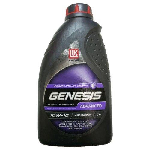 Моторное масло ЛУКОЙЛ Genesis Advanced 10W-40 1 л