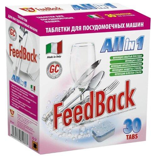 FeedBack All in 1 таблетки для посудомоечной машины 30 шт.Для посудомоечных машин<br>