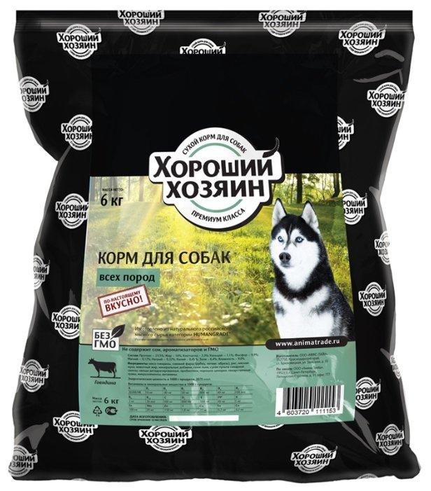 Корм для собак Хороший Хозяин Сухой корм для собак всех пород