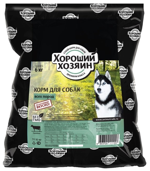 Хороший Хозяин (6 кг) Сухой корм для собак всех пород