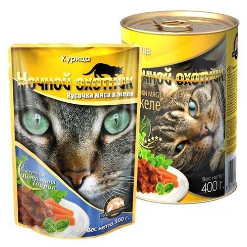 Корм для кошек Ночной охотник Кусочки мяса в желе Курица (0.4 кг) 1 шт.Корма для кошек<br>