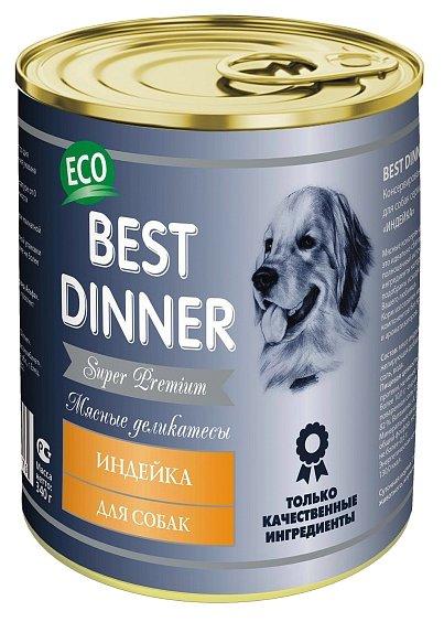 Корм для собак Best Dinner Мясные деликатесы для собак Индейка