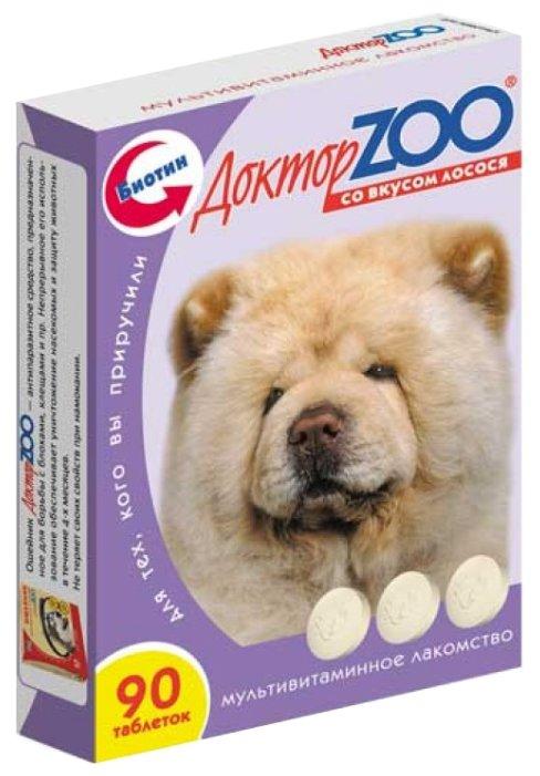 Доктор ZOO Витамины для собак со вкусом лосося