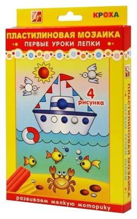 Пластилин Луч мозаика Кораблик (24С1501-08)
