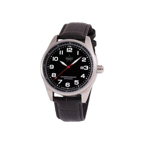 Наручные часы СПЕЦНАЗ С9370270