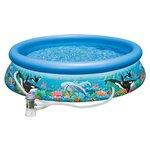 Детский бассейн Intex Easy Set 28126/54902 Ocean Reef