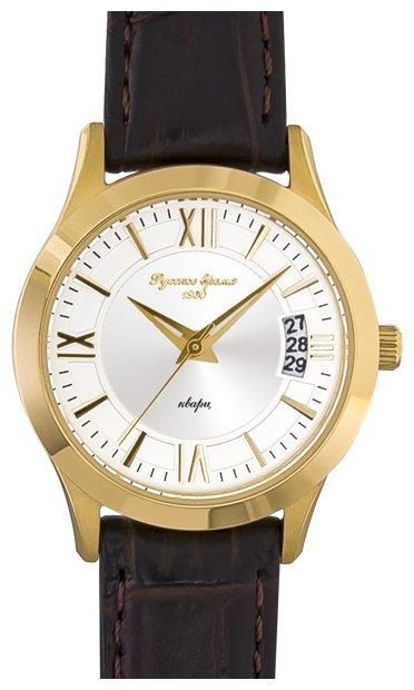 Наручные часы Русское время 40026011