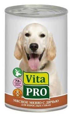 Корм для собак Vita PRO Мясное меню для собак, дичь