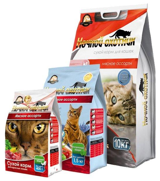 Ночной охотник Сухой корм для кошек Мясное ассорти (1.5 кг)