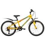 Подростковый горный (MTB) велосипед ALTAIR MTB HT 20 (2017)