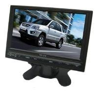 Автомобильный монитор AVEL AVS0701BM