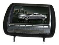 Автомобильный монитор AVEL AVS0712BM